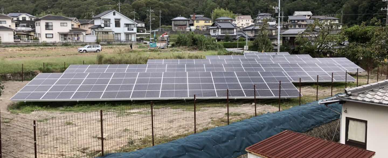 伊部500太陽光発電所